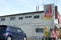 コアラロック本店