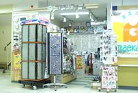 コアラロックポスフール帯広店
